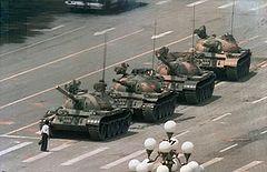 240px-Tianasquare